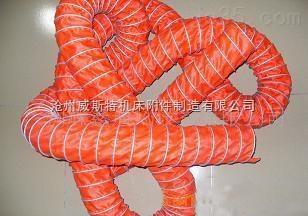 阻燃耐高温风管