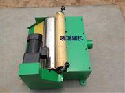 曲轴磨床专用磁性分离器