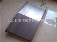 标准钢板防护罩