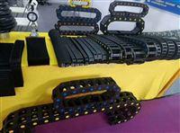 TL-95供应拖链
