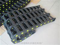 TLP45系列工程塑料拖链(桥式)