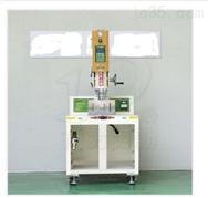 2600W超声波塑焊机