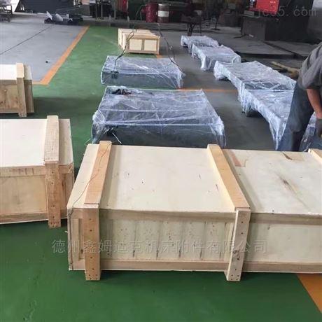 进口机床导轨挡板钢板防护罩