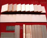 供应C2800黄铜扁条 黄铜方条 南铜进口