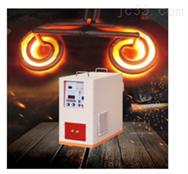 中频异形件淬火设备