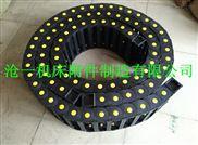 高品质阻燃电缆塑料拖链