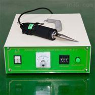 手提式超声波定位机