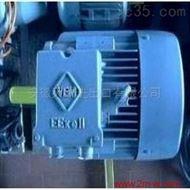 进口备件SettimaGR013