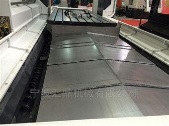宁波机床导轨防护罩
