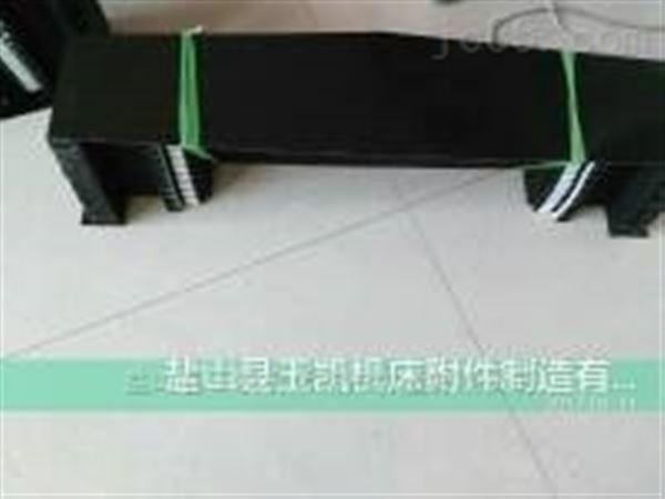 数控机床伸缩防护罩