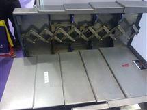 不锈钢钢板导轨防护罩