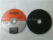 Robtec树脂砂轮片