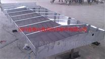 九江龙门镗铣床钢板防护罩