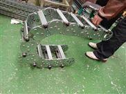 供应304不锈钢拖链的厂家