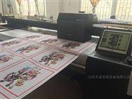 邹城导带式数码印花机