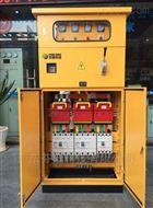 番禺石基订做成套配电箱-专业电柜生产厂家