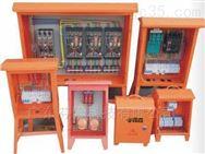 建筑工地用成套配电箱订做