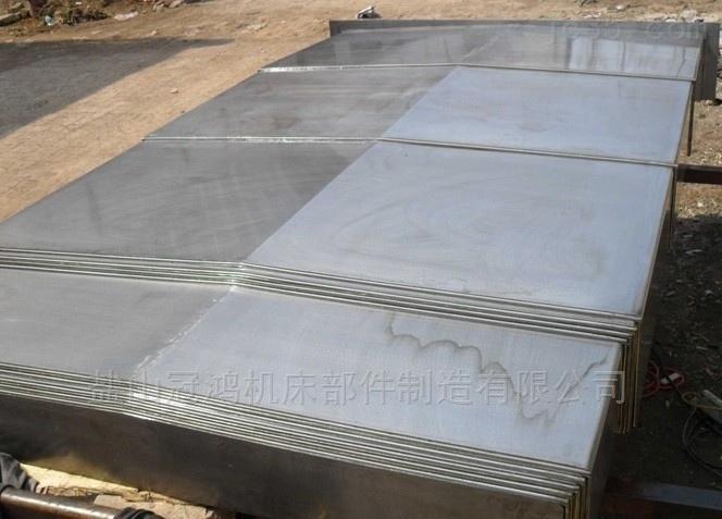 650加工中心不锈钢机床导轨防护罩