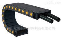 苏州桥式塑料拖链厂家