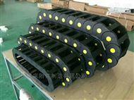 高速静音型尼龙塑料拖鏈