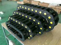 高速静音型尼龙塑料拖链