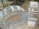 TL鋼製扡鏈