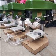 工业台钻价格 z4020/4025重型台钻