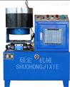 SH-98T型自动缩管机