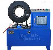 SH-200型自动缩管机