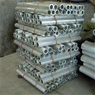 5083国标铝管材 毛细铝管3x2mm A5052小铝管