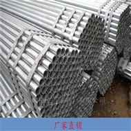 精密6063铝管,4032抗折弯铝管/2A12铝管