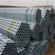 湖北2024铝管-7075氧化铝管,3003冷轧铝管