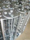 雕刻机床油管工程钢铝拖链