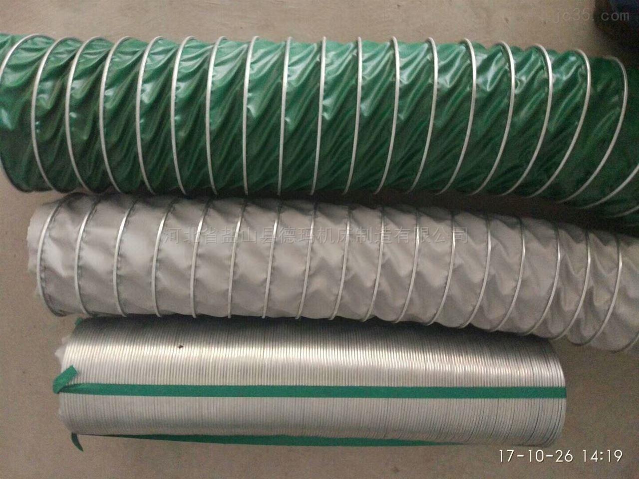 自定-厂家生产大口径伸缩风筒