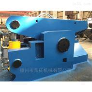 金属废料剪切机液压鳄鱼剪料机500吨