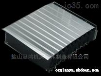 铠甲式机床防尘罩防护罩