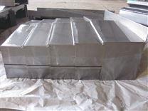 陕西立式铣床钢板防护罩热卖