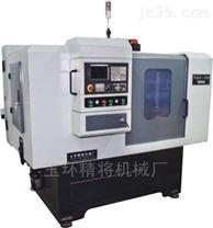 NQX-100内球笼铣端面打中心孔专机价格