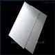 西南铝7475铝方排 耐冲压7075铝排 环保铝排