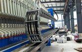 TL95冶金机械不锈钢钢制拖链