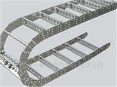 TL325钢厂桥式钢制拖链