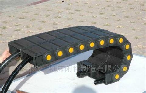 锻压机床耐腐蚀塑料拖链