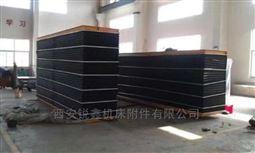 西安三防布风琴防护罩