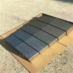西安龙门磨床钢板防护罩
