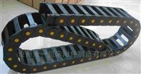 封闭式自动焊机电缆塑料拖链