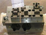 TFJK二通插装阀集成控制模块