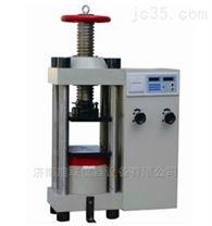 搅拌站专用200吨混凝土压力试验机