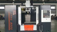 VMC850加工中心850加工中心