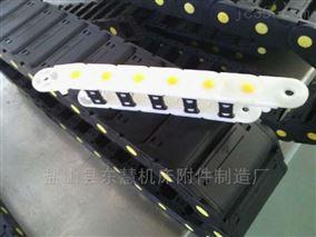 东慧尼龙塑料穿线拖链价格