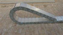 全自动数控车床工程钢铝拖链